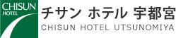 チサン ホテル 宇都宮