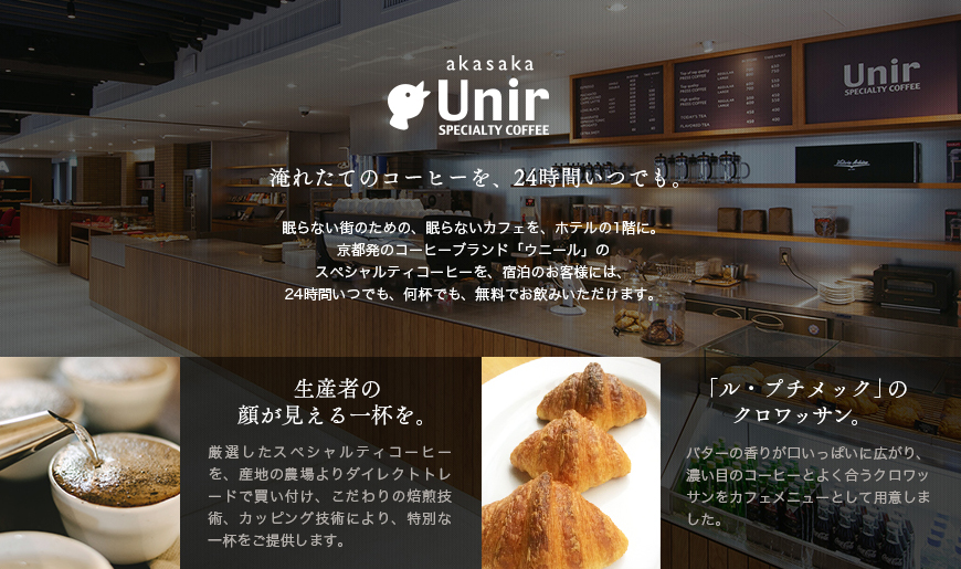 Unir Specialty Coffee