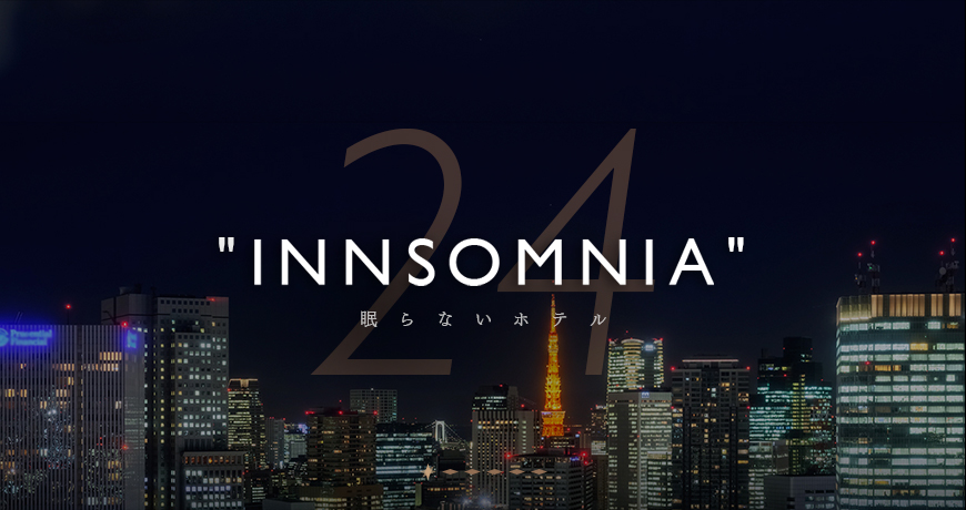 INSOMNIA 2016 SPRING OPEN MUSCLE PAIN