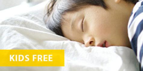 KIDS FREE 小学生以下は宿泊無料!
