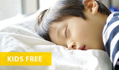 KIDS FREE ご宿泊について