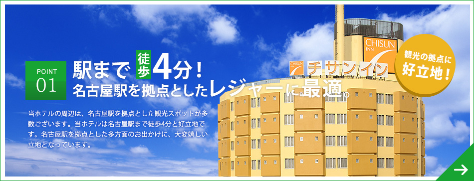 駅まで 分!宇都宮駅を拠点としたレジャーに最適。