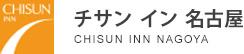 チサン イン 名古屋