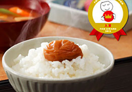 〜Good Rice Morning〜朝食付プラン!!