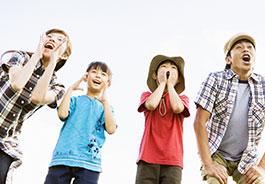 カップル&ファミリー【お子様歓迎】朝食付きプラン