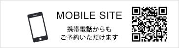 モバイルサイト