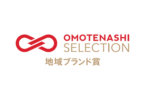 OMOTENAHI Selection2018