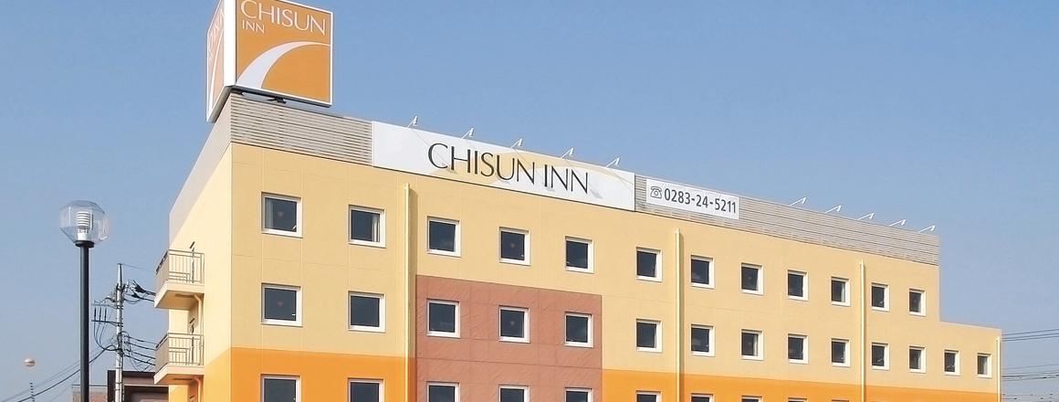 chisun inn sano fujioka ic solare hotels and resorts rh solarehotels com